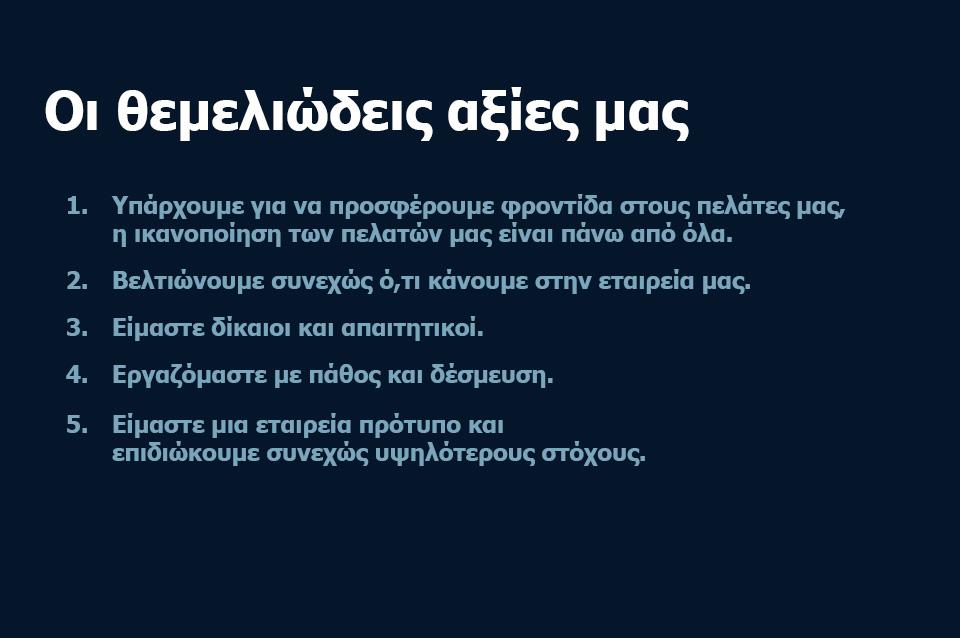 AXIES_crct